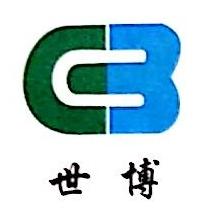 绍兴市世博拍卖有限公司 最新采购和商业信息