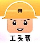 上海轰隆隆网络科技有限公司