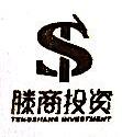 滕商投资有限公司 最新采购和商业信息
