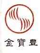 武汉金宝丰物资有限公司 最新采购和商业信息
