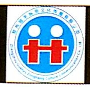 郑州冠宇纵恒文化传播有限公司 最新采购和商业信息
