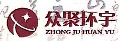 众聚环宇文化传媒(北京)有限公司 最新采购和商业信息