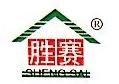 江阴市胜尔赛门窗附件有限公司 最新采购和商业信息