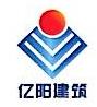 广西亿阳建筑工程有限公司 最新采购和商业信息