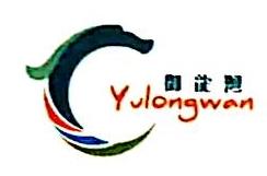 广西御龙湾休闲农业开发有限公司 最新采购和商业信息