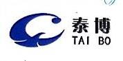 内蒙古泰博电子科技有限公司 最新采购和商业信息
