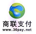 广东商联支付网络技术有限公司中山分公司 最新采购和商业信息