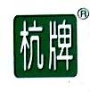 杭州瑞龙茶叶有限公司 最新采购和商业信息