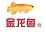 长春辰瑞商贸有限公司 最新采购和商业信息