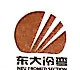 辽宁东大冷弯型钢有限公司 最新采购和商业信息