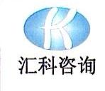 福州汇科信息技术咨询有限公司 最新采购和商业信息