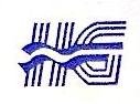 华光国际运输福建公司 最新采购和商业信息