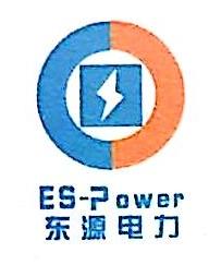 武汉利康能源有限公司 最新采购和商业信息