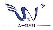 东莞市众一新材料科技有限公司 最新采购和商业信息