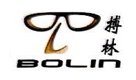 深圳市搏林眼镜科技有限公司 最新采购和商业信息