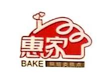 泉州惠家食品有限公司 最新采购和商业信息