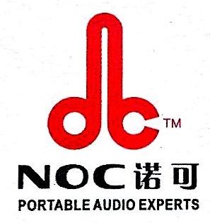 深圳市诺可高科技有限公司 最新采购和商业信息
