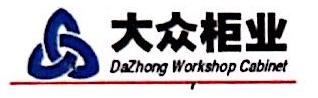 广州市粤德工业设备有限公司 最新采购和商业信息