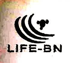 广州市莱贝恩生物科技有限公司 最新采购和商业信息