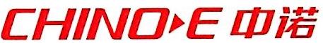 深圳市中诺通讯有限公司 最新采购和商业信息