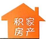 杭州积家房产信息咨询有限公司 最新采购和商业信息