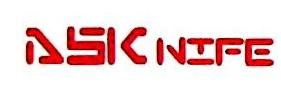 深圳爱思凯机械刀具有限公司 最新采购和商业信息