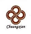 杭州创先彩印包装有限公司 最新采购和商业信息