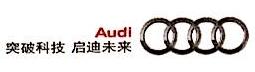 台州市奥曦汽车销售服务有限公司 最新采购和商业信息
