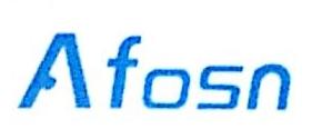 厦门爱弗生电子技术有限公司 最新采购和商业信息