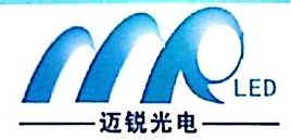 深圳市迈锐光电有限公司 最新采购和商业信息