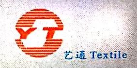 吴江市艺通纺织有限公司 最新采购和商业信息