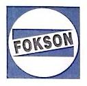 苏州福克森工业装备有限公司 最新采购和商业信息