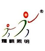 深圳市耀嵘科技有限公司 最新采购和商业信息