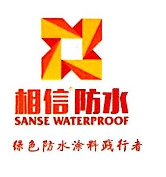安徽省美饰家建材有限公司 最新采购和商业信息