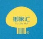 湖南御家汇网络有限公司 最新采购和商业信息