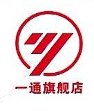 深圳市东华兴汽车发展有限公司 最新采购和商业信息