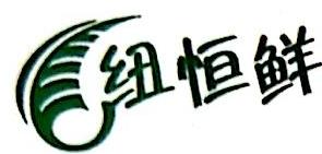 上海鹏久国际贸易有限公司 最新采购和商业信息