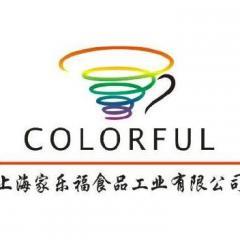 上海家乐福食品工业有限公司 最新采购和商业信息