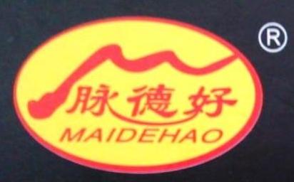 广汉市鑫香山粮油有限公司
