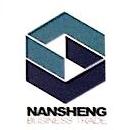 厦门市南晟商贸有限公司 最新采购和商业信息