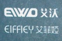 深圳市上品源家居有限公司 最新采购和商业信息