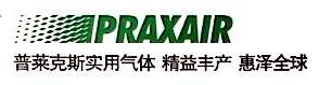 普莱克斯(惠州)工业气体有限公司广州分公司 最新采购和商业信息
