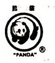 宁波熊猫电线电缆有限公司 最新采购和商业信息