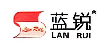 广州市蓝锐塑料薄膜有限公司 最新采购和商业信息