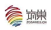 北京筑巢新游网络技术有限公司 最新采购和商业信息