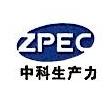 浙江中科生产力促进中心有限公司 最新采购和商业信息