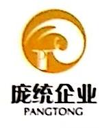 上海庞统企业发展有限公司