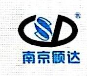 南京硕达建设工程有限公司 最新采购和商业信息