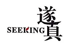 上海遂真投资管理有限公司 最新采购和商业信息