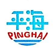 阳江市平海水产制品有限公司 最新采购和商业信息